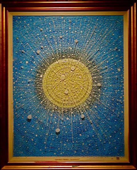 """""""Remembrace"""", 2008"""